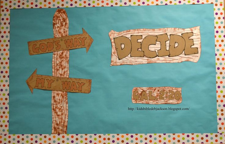 God's Way or My Way Teen bulletin board (and more) with printables