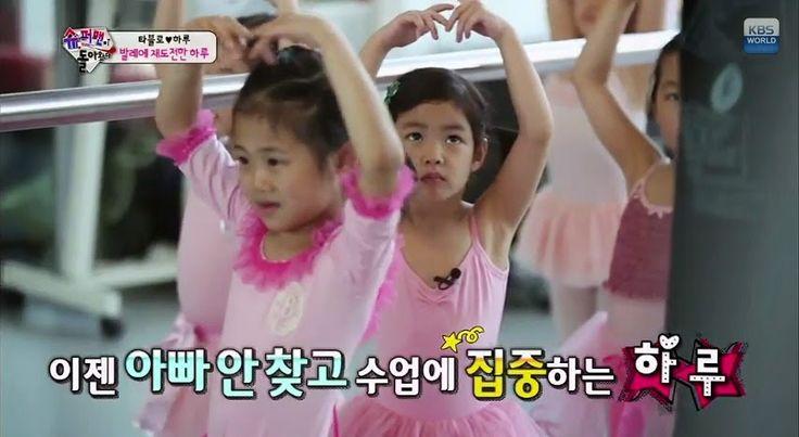 Entertainment Korea: #TheReturnofSuperman | #LeeHaru Goes Back to Ballet School