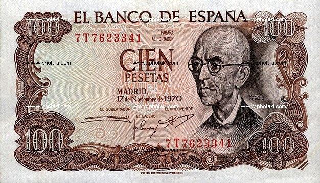Espana - 100 pesetas