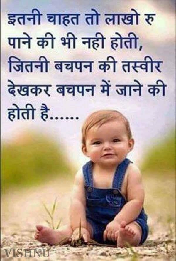 1000+ Images About Hindi Shayari On Pinterest