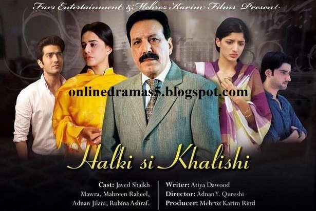 Halki Si Khalish Episode 23 in High Quality 2nd December 2013 | Pakistani and Indian Dramas online