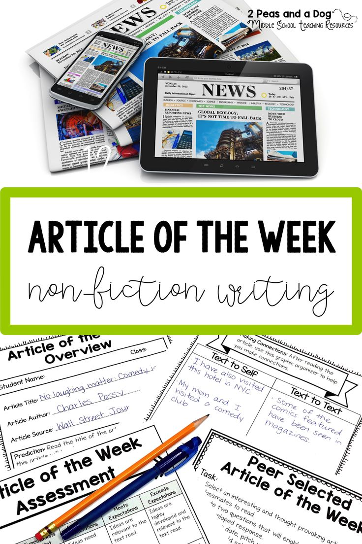 Help your students purposely engage with non-fiction texts using this differentiated article of the week four lesson bundle. This no-prep, print and go resource can be used in any content area or English Language Arts classroom to help students gain background knowledge, practice their reading, writing and analysis skills as well as keep classroom engagement high. ($) #nonfiction #lessonplans #englishlanguagearts #writing #currentevents