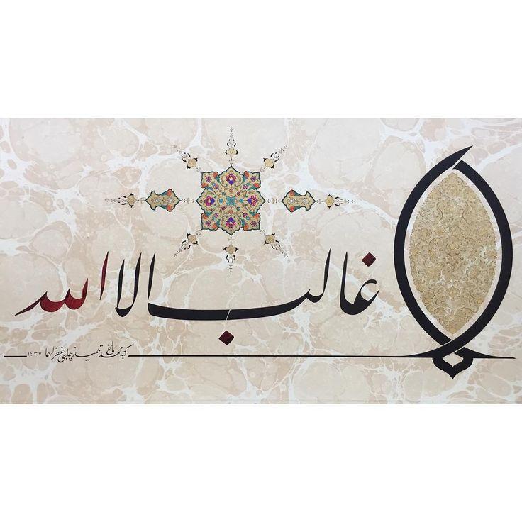 Muhammet Mag
