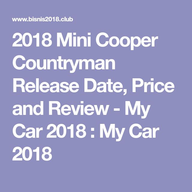 2018 Mini Cooper Countryman Release Date, Price and Review - My Car 2018 : My Car 2018