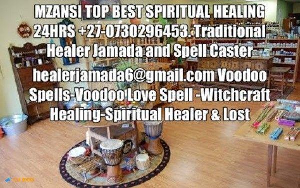 Powerful HouseTemple with Healer Jamada