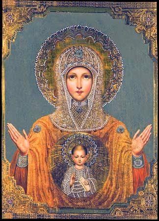 "Original piiner writes: ""Икона Божией Матери ''Знамение'' Серафимо-Понетаевская"" which I think means ""Our Lady '' The Sign '' Seraphim Ponetaevsky"""
