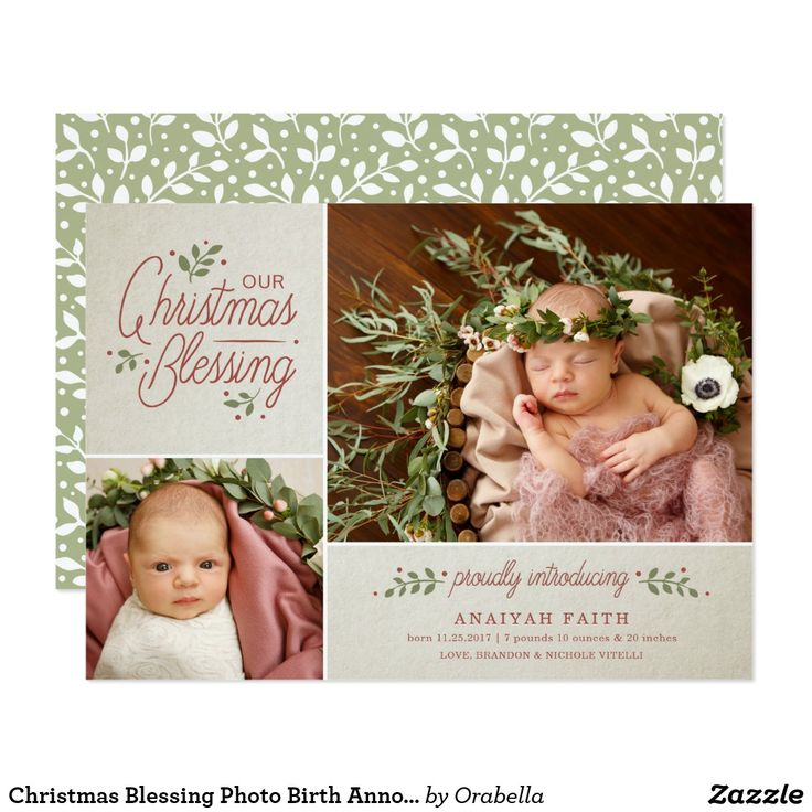 Christmas Blessing Photo Birth Announcement | Tan This charming holiday birth announcement features two photo templates, modern typography, and a delicate leaves design. Colors shown are light beige, burnt orange, and celery green - custom colors available upon request.