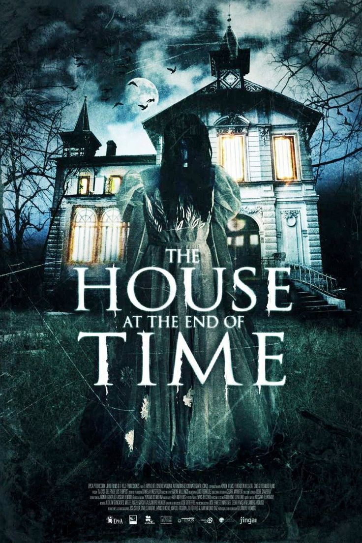 En VOD - The House At The End Of Time - film Argentin (2014).