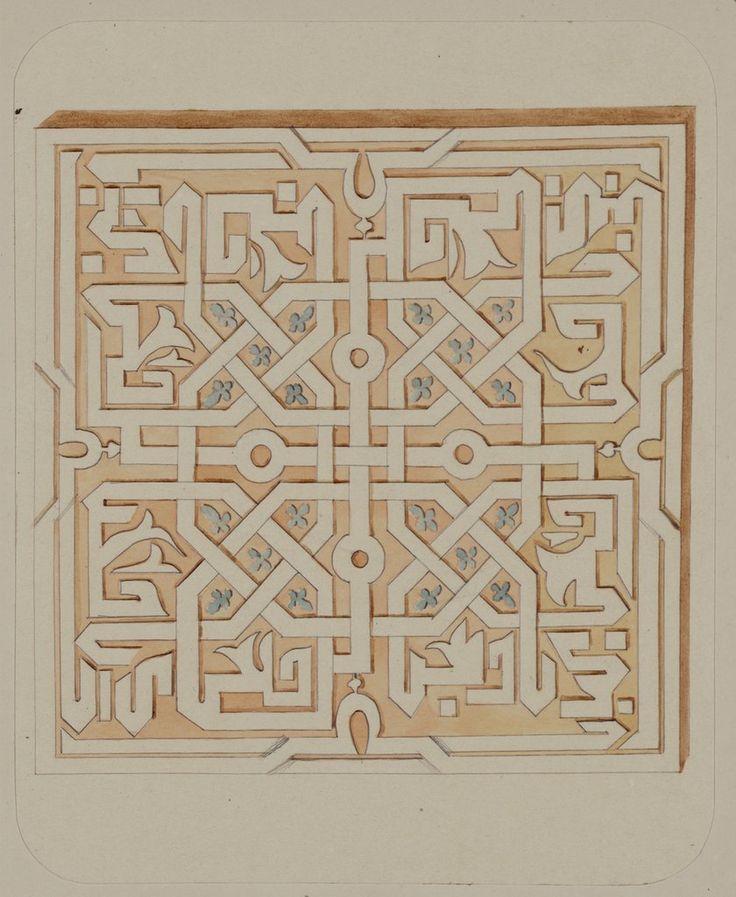 Antigüedades de Samarcanda. Sepulcro de san Kusam-ibn-Abbas (Shah-i Zindah) y mausoleos adyacentes. Mausoleo de Khodzha Akhmed. Inscripciones en el panel de la hornacina en arco — Visor — Biblioteca Digital Mundial