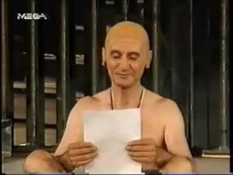 Μουστάκας - Γιογκι Γουντου