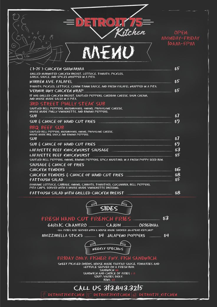 Detroit 75 Food Truck menu Food truck menu, Detroit food