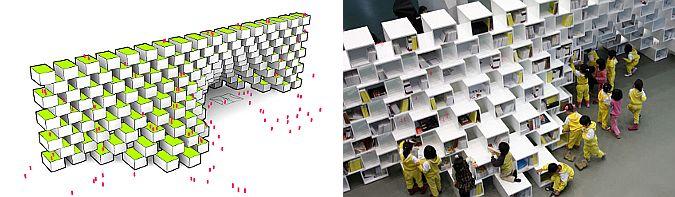 Plastic slab, installation (Gyunggi Museum of Modern Art) Gyeonggi – South Korea (2088)