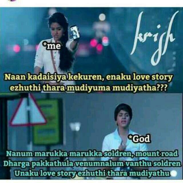 The 25+ Best Tamil Love Memes Ideas On Pinterest