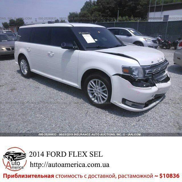 2014 Ford Flex Sel Primernaya Stoimost Avto S Dostavkoj I