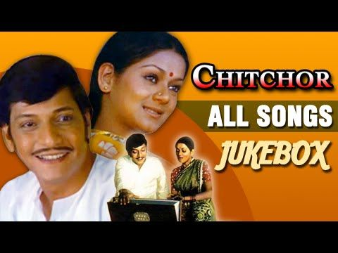 Chitchor - All Songs #Jukebox - Best Classic Hindi Songs - Amol Palekar,...