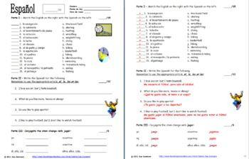 spanish sports quiz or worksheet matching sentences jugar sentences spanish and summer. Black Bedroom Furniture Sets. Home Design Ideas