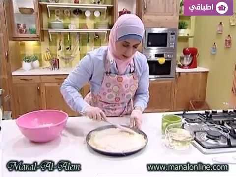 وصفة  كنافة بالقشطة رمضان 2011 من منال العالم على  أطباقي - YouTube