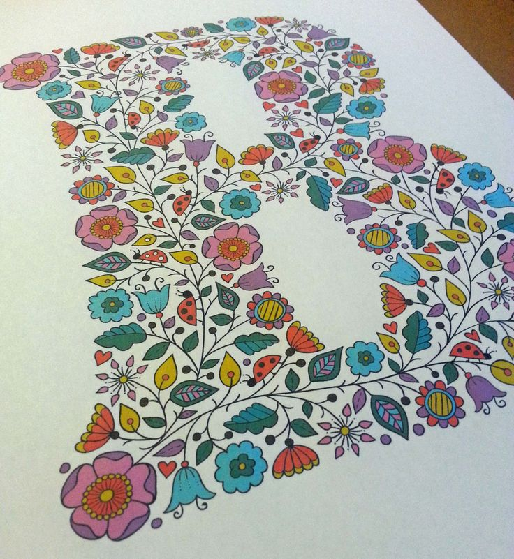 Colour version of my B illustration - by Suzy Taylor