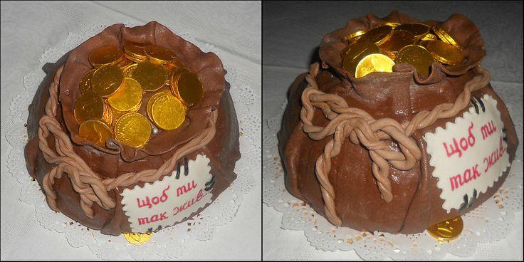 """Торт """"Мішок з грошима"""" #торт_на_заказ_дунаевцы #день_рождения #бисквитный_торт"""