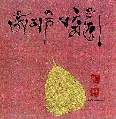 om mani padme hum - calligraphy