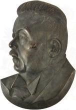 PORTRAIT-RELIEF REICHSPRÄSIDENT FRIEDRICH EBERT