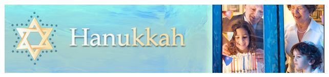 Discover the History of Latkes During Hanukkah  (w/ recipe for Ricotta Latkes)