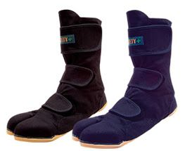 SAFETY NINJA BOOTS WITH STEEL TOE CAP.