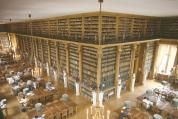 Mazarine Library | Institute of France