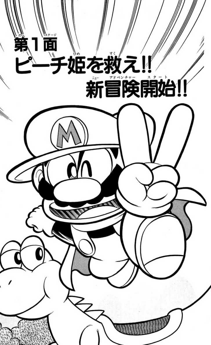 18 best comic japones images on pinterest super mario super