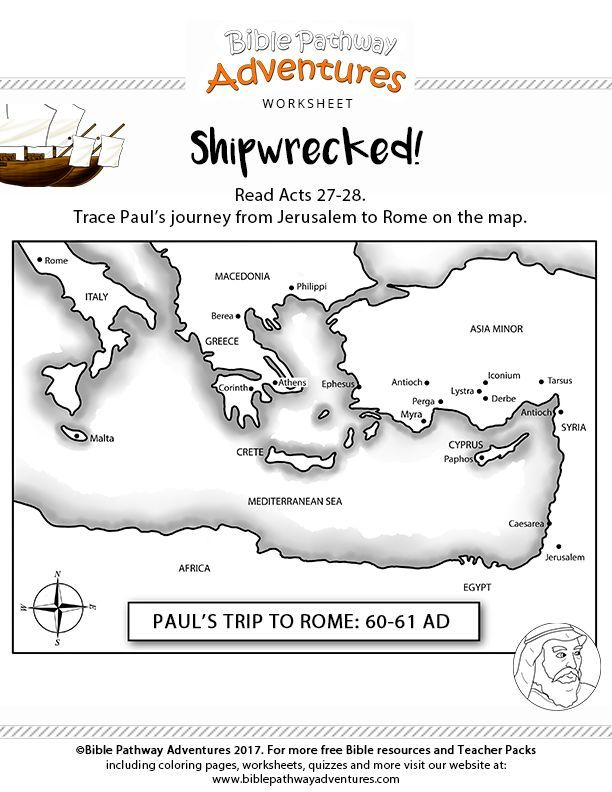 Shipwrecked Paul S Journey To Rome Worksheet Bible Lessons For