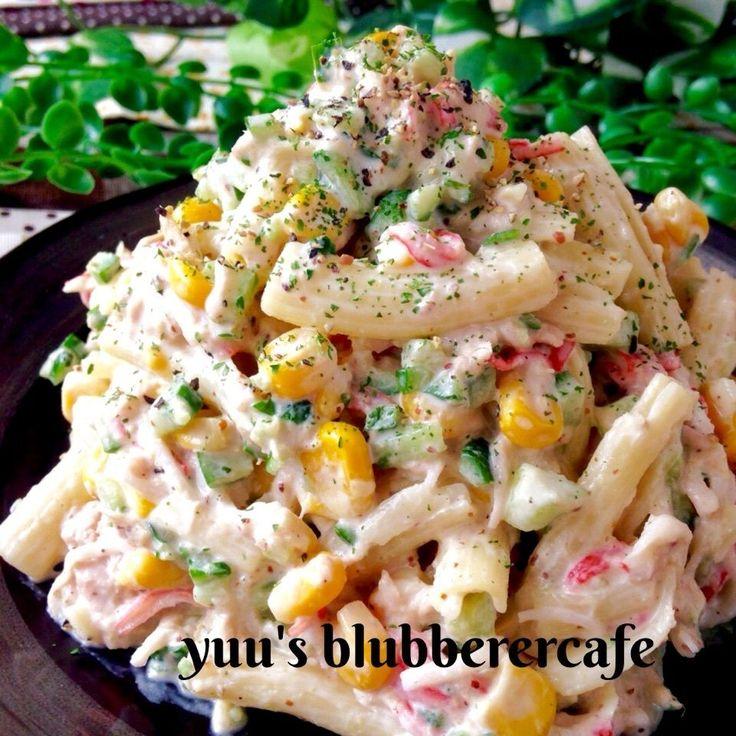 おウチで美味しく作れる! デリ風のマカロニサラダです♡ 具材の相性もバッチリ◎ 現在ブログを中心に活動しています ブログの読者登録にご協力お願いします! http://s.ameblo.jp/kisuke-toraji/