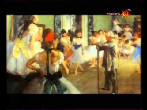 106 Эдгар Дега. Танцевальный класс - YouTube