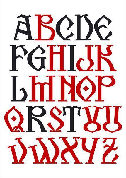 Cu roşu literele modificate.