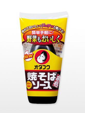 7€ Salsa Yakisoba de Osaka | 500 grs.