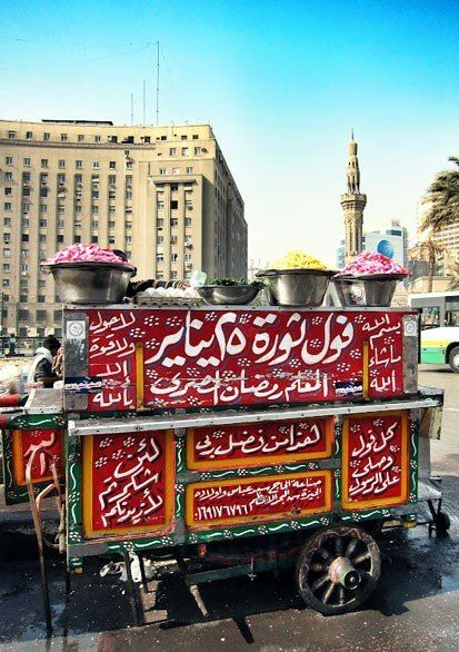 176 best thawra egypt rewrites its history images on for Arabic cuisine history
