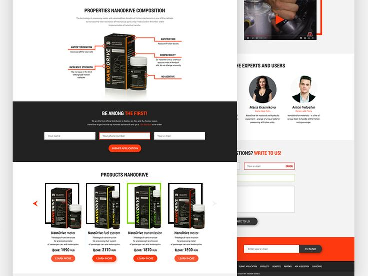 Product Landing Page Template