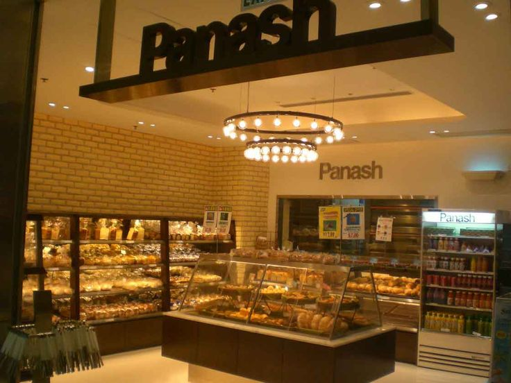 Bakery Design Ideas current design sense regularly was awarding unexpected ambiance to