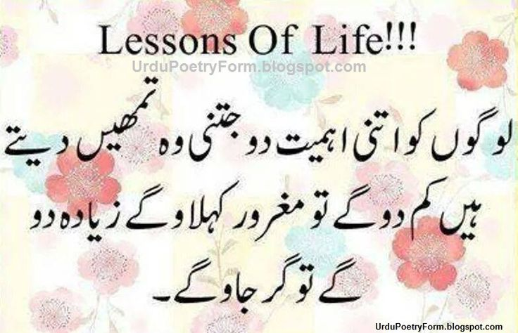 Top Urdu Poetry/Shayary Images For Free | Best Urdu Poetry Images <a href='http://guidepedia.info/' style='display:none' title='GuidePedia Free Premium Blogger Templates'>GuidePedia</a>