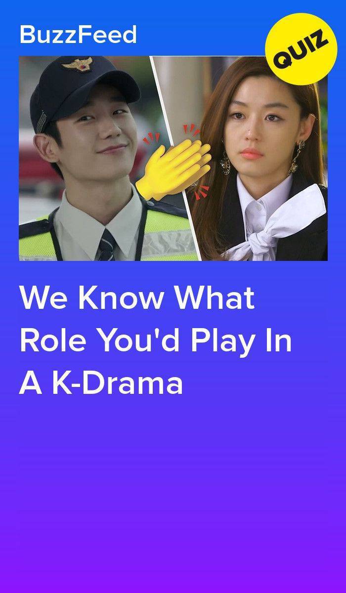 What Role Would You Play In A K Drama Kdrama Quiz Kdrama Quizzes For Fun