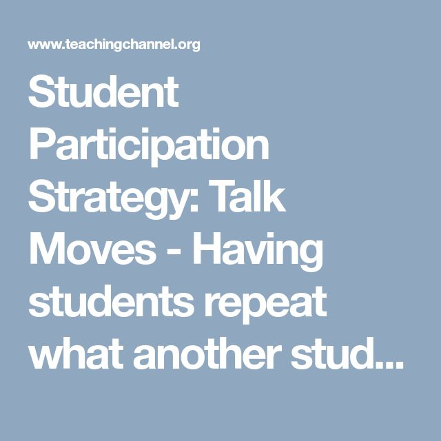 Student Participation Strategy: Talk Moves - Having students repeat what another student said so they have to actively listen to each other.
