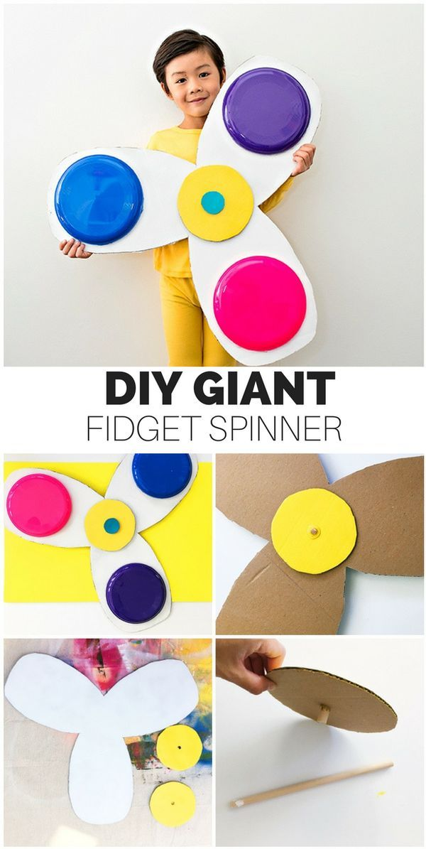 how to make a cardboard fidget spinner