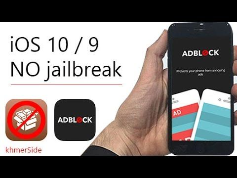 NEW! Install AdBlock STOP Unrelenting Adverts iOS 10 / 9 NO jailbreak iD...