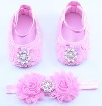 Детские атласные туфли