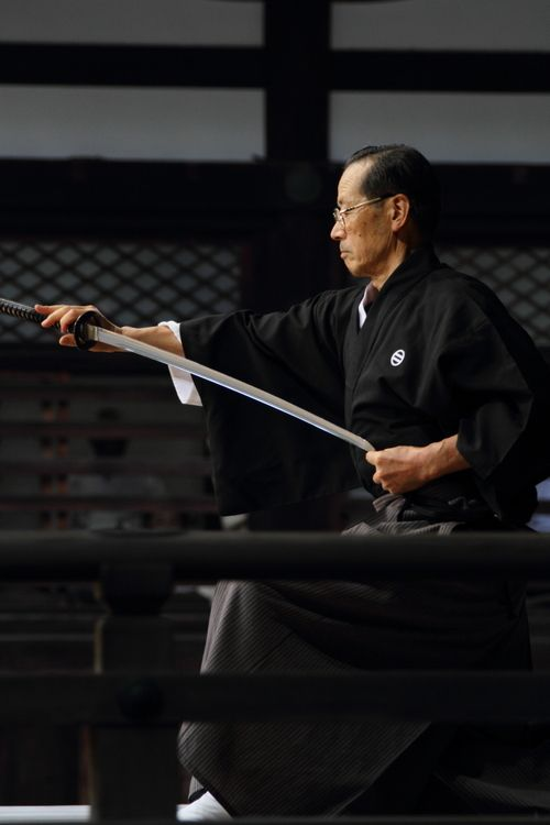 Bushido - the traditional code of the Japanese samurai, stressing honour, self-discipline, bravery, and simple living.