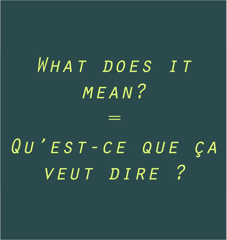 what does the verb essayer mean in french French grammar: the imperfect tense - regular and irregular verbs la grammaire française: l'imparfait des verbes réguliers et irréguliers when speaking about the past in english, you choose which past tense to use depending on the context and the meaning you wish to convey.