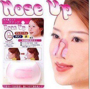 Ingin hidung lebih mancung ?? gunakan NOSE CLIP ( Original Bahan empuk silikon asli ) Nose up alat pemancung hidung teknologi Jepang Alat pemancung hidung ini khusus dibuat untuk hidung Anda untuk menghasilkan efek yang merata dari tulang hidung Anda sampai cuping hidung yang melebar. Alat ini cukup nyaman untuk dipakai dan tidak akan mengganggu siklus pernapasan Anda. Harga : Rp. 16.900,-  Order : SMS / WA 0812 3137 8989, Pin BB by request. Katalog lebih lengkap lihat di www.butikputri.com