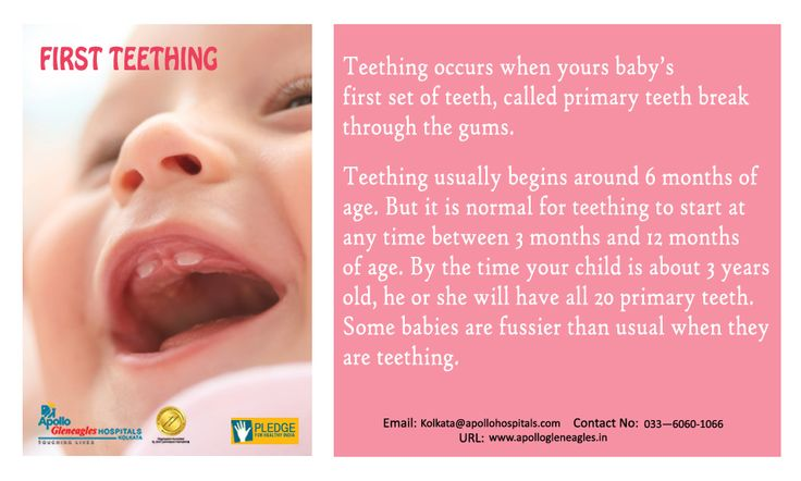 Teething occurs when your baby's first set of teeth, called primary teeth, break through the gums. Teething usually begins around 6 months of age. But it is normal for teething to start at any time between 3 months and 12 months of age. By the time your child is about 3 years old, he or she will have all 20 primary teeth. Some babies are fussier than usual when they are teething. #FirstTeething