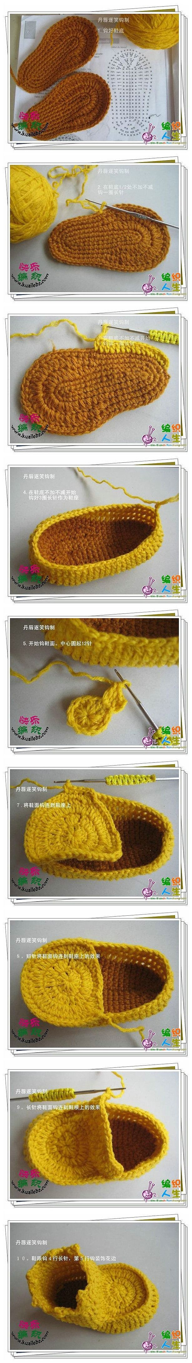 Adorable crochet booties tutorial...Good thing I'm a visual person, cause I don't understand the writing :-)
