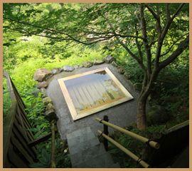 温泉|芦ノ牧温泉 渓流の宿 旅館 渓山