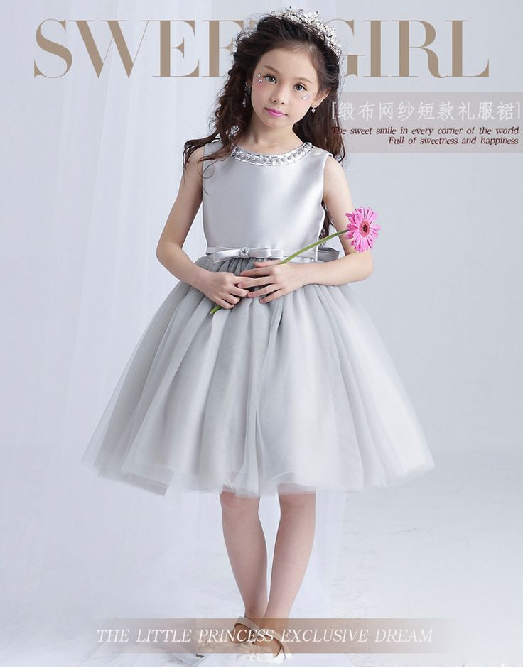 Sweet Summer Girl Dress Silver Tulle Flower Girl Dress Wedding Dress Beaded Evening Party Dresses For Teenager Girl Clothes #Affiliate